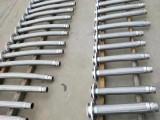 耐寒金属软管 不锈钢金属软管 耐高温金属软管 耐低温金属软管
