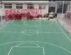篮球运动地板 篮球塑胶地板 PVC篮球地板 PVC
