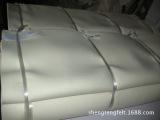 细毛羊毛毡 工业羊毛毡 阻燃毛毡 耐高温毛毡 可根据客户要求加工
