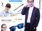 ar科技爱大爱手机眼镜 儿童早教产品,多少钱一套