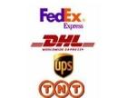 温州DHL国际快递至比利时波兰多少钱国际专线至波兰