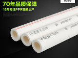 雅洁管业厂家直销优质PPR热熔管 家装自来水管批发PPR管