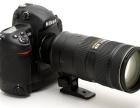 回收尼康各型号单反相机回收二手各品牌单反相机和镜头及抵押