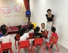 海门幼儿播音主持培训10人小班制免费试听体验课金果果