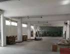 福永汽车站对面一楼580带装修物流仓库出租