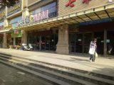 可重餐饮商铺出租小区门口商业广场沿街一楼