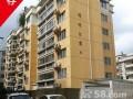 出售旭阳路锦绣公寓 3室2厅2卫 155平超高性价比二手