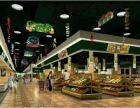 南湖商场负一楼新菜市摊位出售