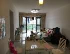 CYM城市美林 繁华生活区急售一套3房2厅精装房售138