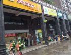 光华中心临地铁 土门赵鸭 年租8万6米层高双证!