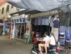 麻章麻赤路22号c37档商业街卖场50平米