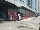 申花核心 蓝孔雀综合体 高端社区门口餐饮铺,地铁口