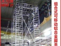 珠海铝合金脚手架出租龙头企业,量大专业,安全实用