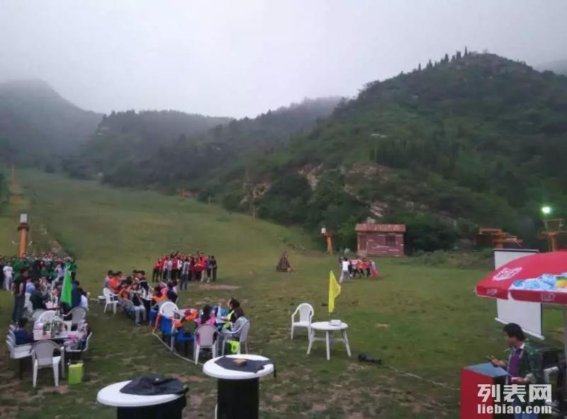 济南金象山风景区团队客户官方预订电话