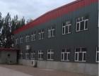 天津工业土地20亩出售