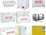 哪里能买到好用的冰柜-阿勒泰冰柜品牌