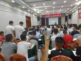初高中语文双师课程学习加盟优势快速提升学习语文课程重庆加盟
