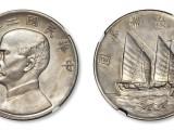 私人收购古玩古董古钱币高价收购