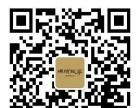 安徽青成印象餐饮有限公司(码头故事太和店)