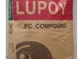 供应 LG化学  PC   GN2301F  注塑 纤维 耐热,