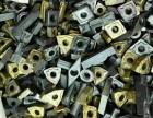 宁波收废钨钢废硬质合金