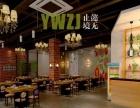 芜湖专业室内纯设计 小餐饮饰品店等商铺设计