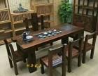 老船木茶台实木泡茶桌客厅家具龙骨原生态茶台茶几泡茶桌茶桌椅