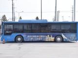 兰州新区公交媒体户外媒体出租车广告点与线广告传媒