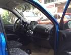 众泰E20(知豆)2014款 ZOTYE E20/知豆电动车 绿