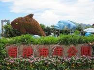 东莞到香港观光海洋公园 澳门观光二天