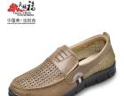 天赐福老北京布鞋加盟加盟 鞋 投资金额 1-5万元