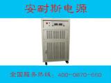 义乌0-12V80A可调直流电源代理