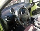 比亚迪F02011款 1.0 手动 尚酷版 铉酷型
