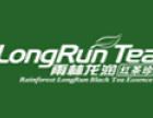 龙润茶业集团加盟