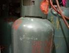 大瓶煤气罐