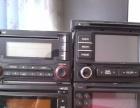 出售二手汽车CD机