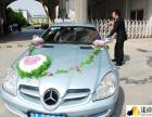 上海奥迪婚车租赁,宝马婚车租赁,奔驰婚车租赁