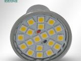 LED 射灯 GU10 灯杯 插口卡口 3W SMD5050 2