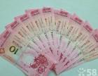 沈阳回收纪念钞,连体钞,金银币,纸币,银元