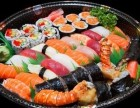 山葵家日本寿司加盟/西餐加盟/开寿司店多少钱