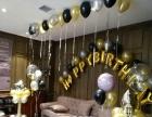 礼仪庆典策划,现场气球装饰一条