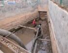 大安山附近化糞池清理河道清淤