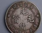 张家港什么地方可以免费交易古钱币