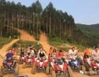 强兴农趣园暑假51劳动节元旦国庆骑马开越野摩托车烧烤一日游