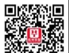 2017年江西省公务员考试报考人数统计汇总