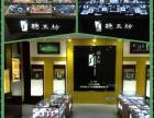 惠州泓琳玉业加盟店 创业新趋势