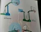 银川体育用品销售篮球架乒乓球桌篮球架特价