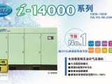 意想不到电子行业空压机促销价格,却有你意想不到的上海电子行业