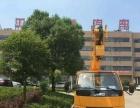 转让 高空作业车东风16米18米24米高空作业车厂