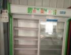 处理一批冰箱冰柜,展示柜,配菜柜,厨房冰柜